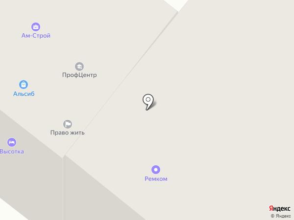 Сауна на карте Братска
