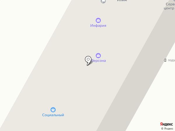 Хоум Кредит энд Финанс Банк на карте Братска