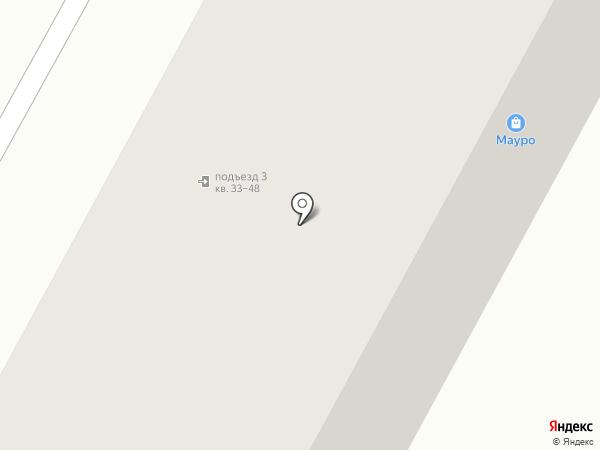 Пиццерия на карте Братска