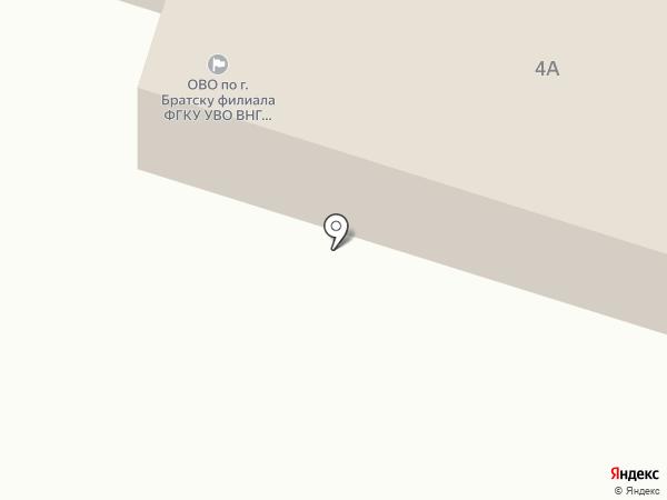 Отдел вневедомственной охраны по г. Братску на карте Братска
