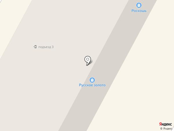 Роскошь на карте Братска