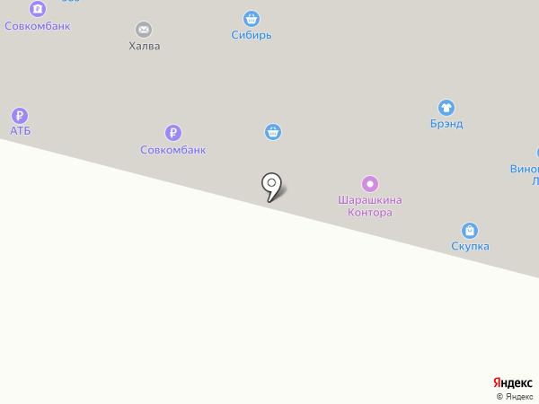 Магазин кондитерских изделий на карте Братска