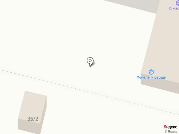 GO! Кофе Братск на карте Братска