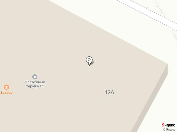 Пицца Роллер на карте Братска