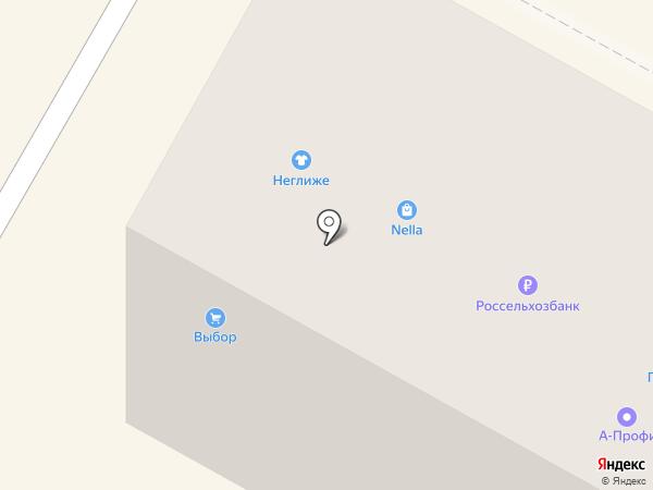 Nella Tessuti на карте Братска