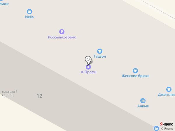 Магазин одежды на карте Братска