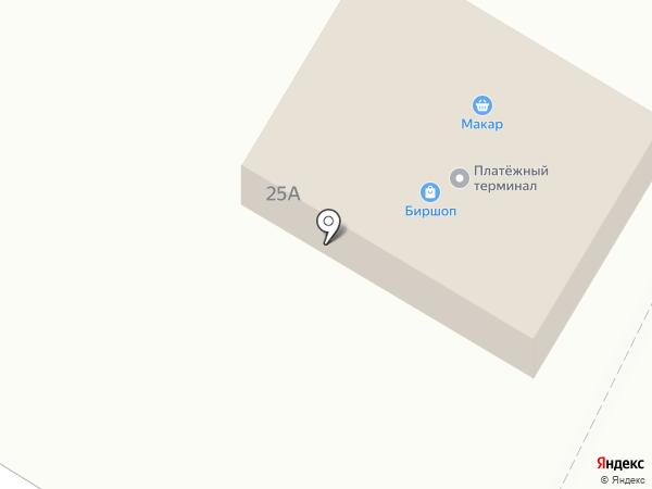 Макар на карте Братска