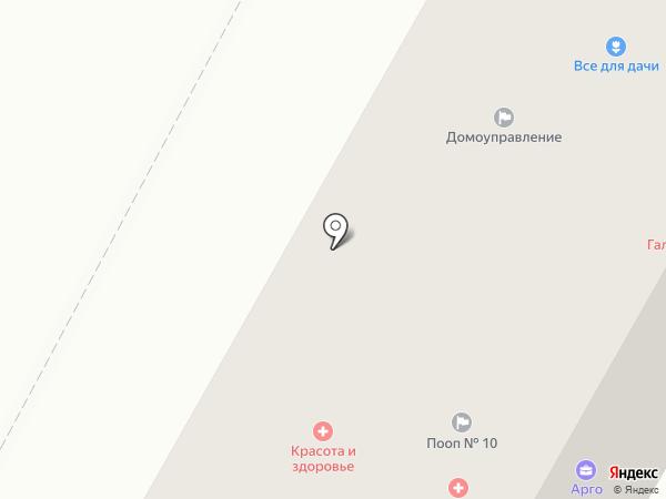Опорный пункт полиции №10 на карте Братска