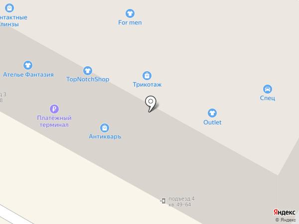 Bellezza на карте Братска