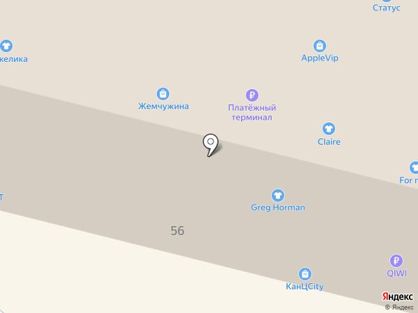 Магазин наливной парфюмерии на карте Братска
