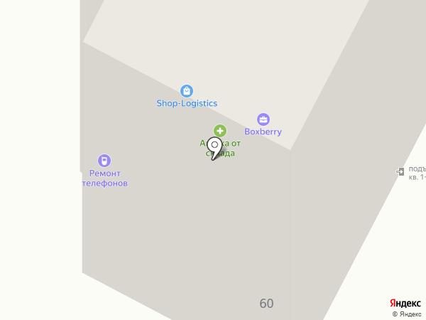 Экспресс-ремонт на карте Братска