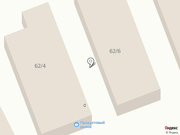 Магазин женской одежды на карте Братска