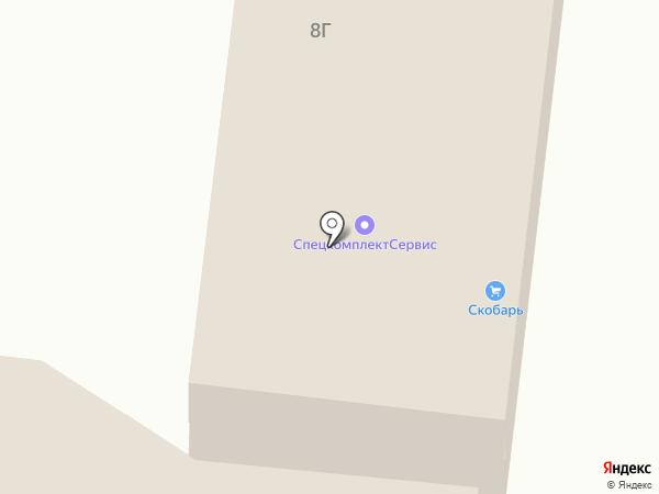 СкобарЪ на карте Братска