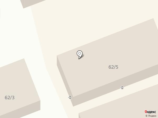 Магазин сумок на карте Братска