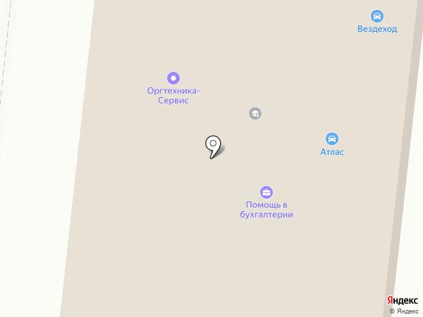 ИКЦ ТБ и Э на карте Братска