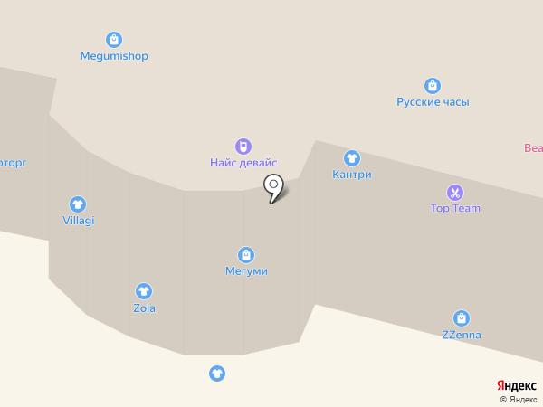 5 авеню на карте Братска