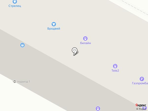 Ёлки палки на карте Братска