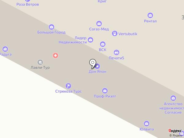 Роза Ветров на карте Братска