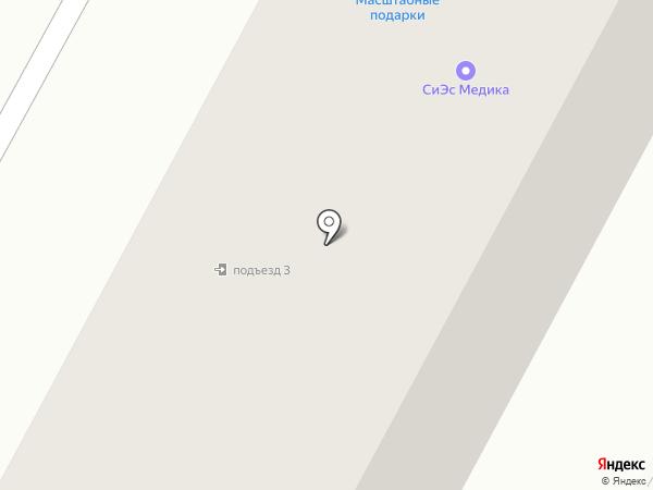 Пионер на карте Братска