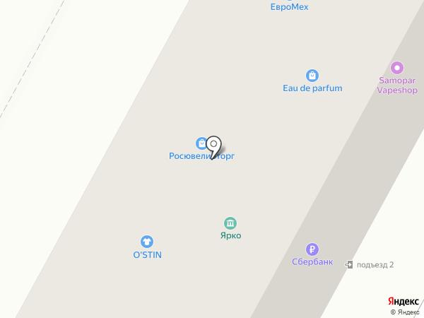 Milavitsa на карте Братска