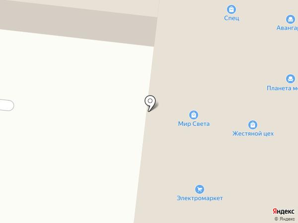 Главрыба на карте Братска