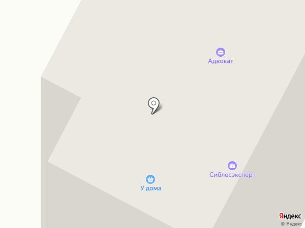 У дома на карте Братска