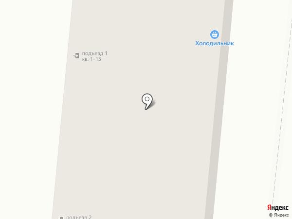 Холодильник на карте Братска