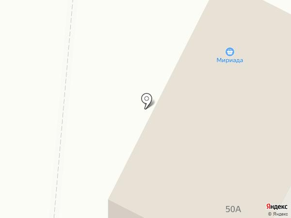Мириада на карте Братска