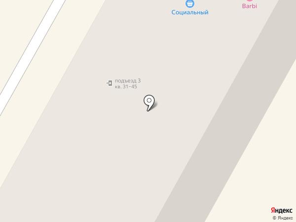 Ле Гранд на карте Братска