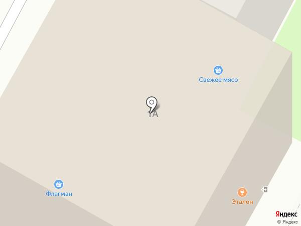 Магазин чая и сладостей на карте Братска