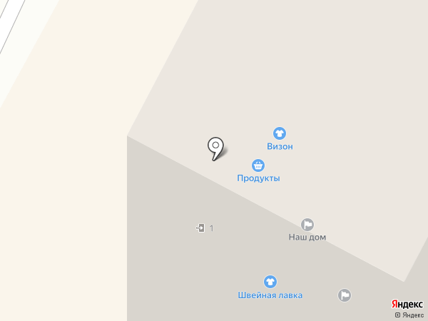 Пивной дом на карте Братска