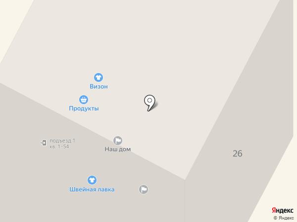 Швейная лавка на карте Братска