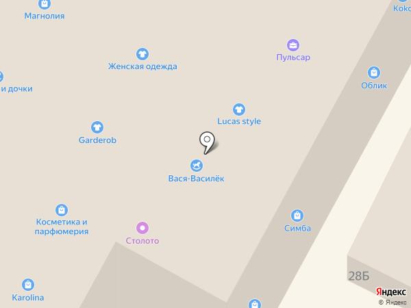 Магазин товаров смешанного типа на карте Братска