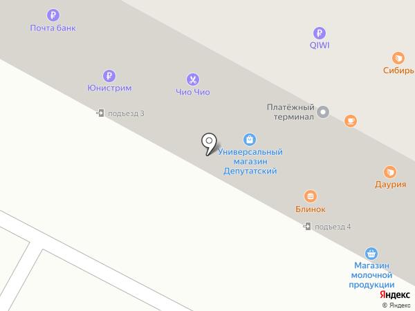 Почтовое отделение №8 на карте Братска
