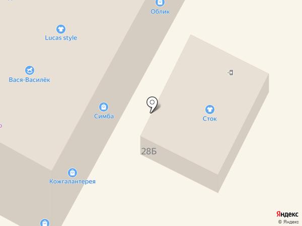 О!бувь на карте Братска