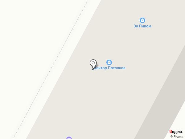 МФО сити на карте Братска