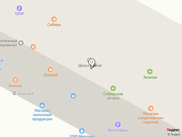 Магазин молочной продукции на карте Братска