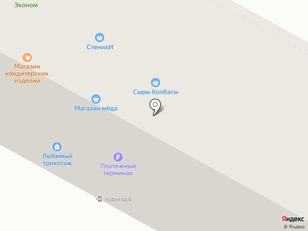 I love waffles на карте Братска