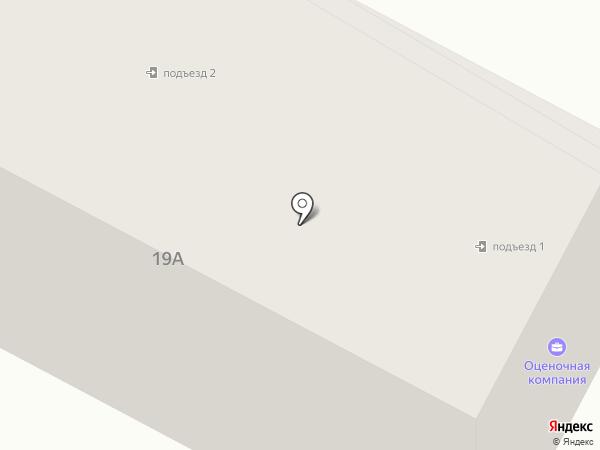 Оценочная компания на карте Братска