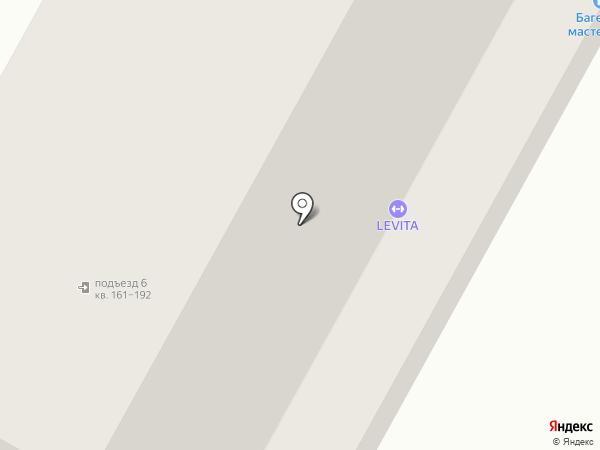 Полет-Сервис на карте Братска
