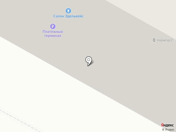 Эдельвейс на карте Братска