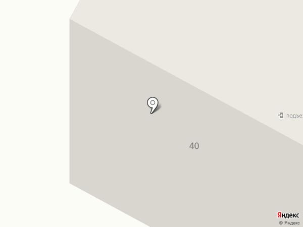 Сервисный центр по установке водосчетчиков на карте Братска