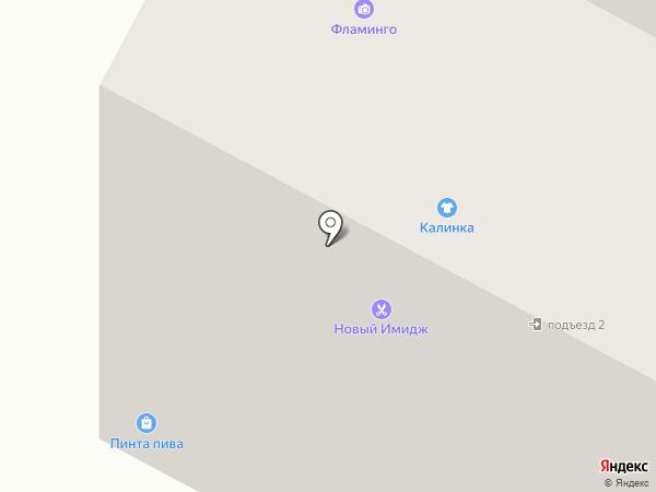Роза Люкс на карте Братска