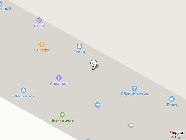 Позитив на карте Братска