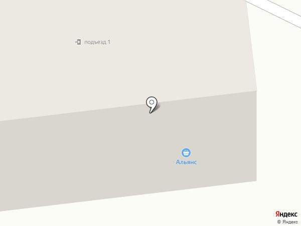 Альянс, продуктовый магазин на карте Братска