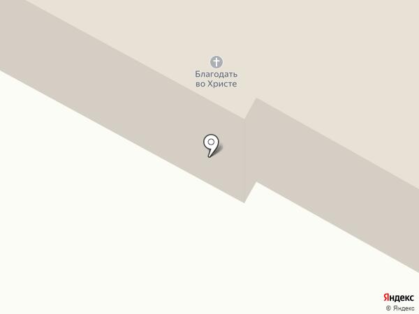 Церковь Благодать во Христе на карте Братска