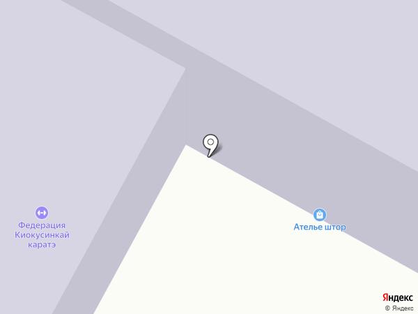 БАЗИЛИО на карте Братска