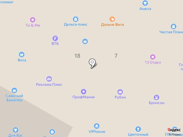 Intim-ка на карте Братска