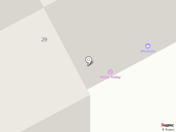 Трикотажное ателье на карте Братска