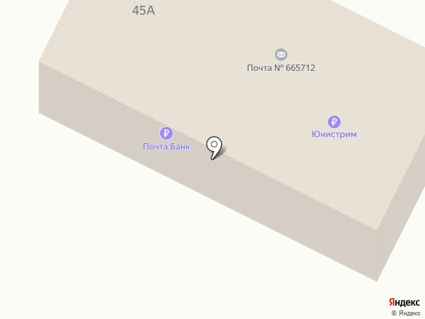 Почтовое отделение №12 на карте Братска